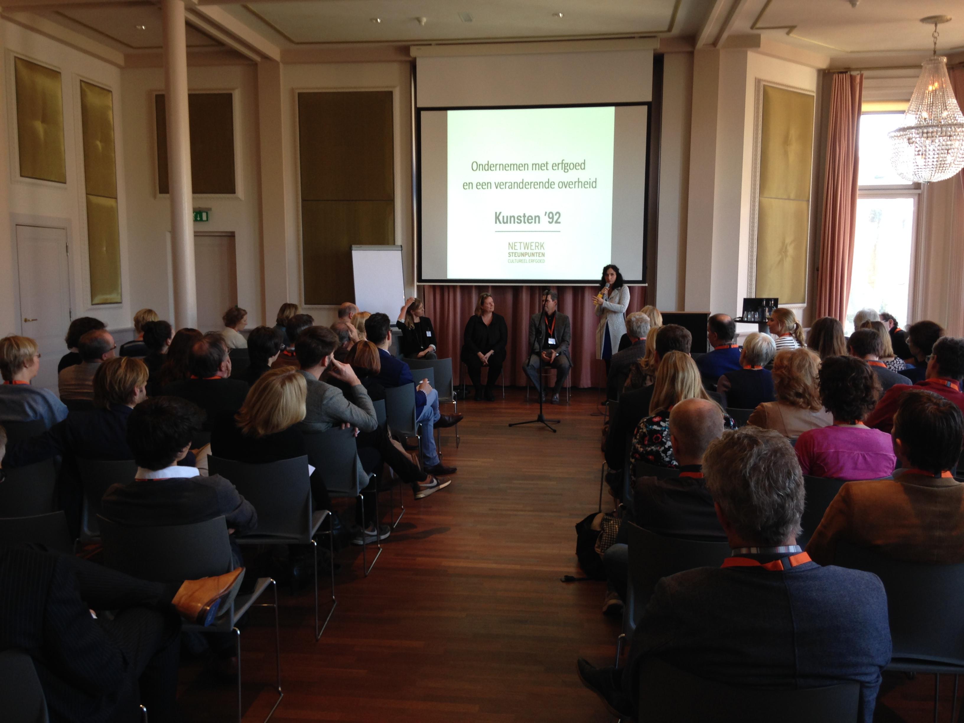 Fringemeeting - Ondernemen met erfgoed en een veranderende overheid - Nationaal Monumentencongres 2014