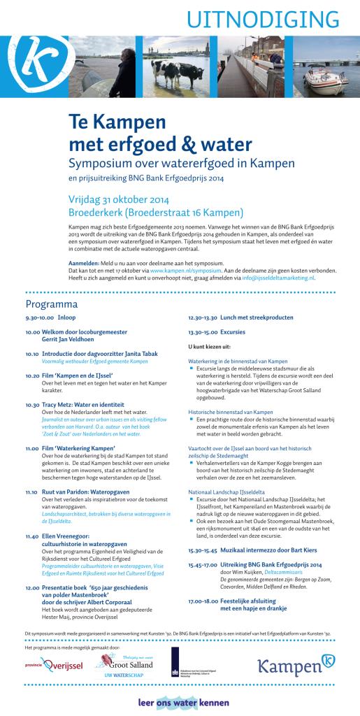 symposium gemeente Kampen, Kunsten '92, Erfgoedplatform, BNG Bank Erfgoedprijs. Erfgoed en water 31 oktober